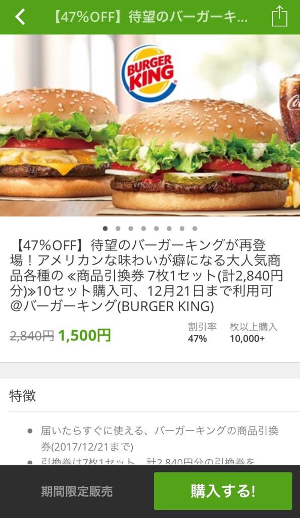 f:id:keito1031pome:20171104164443j:plain
