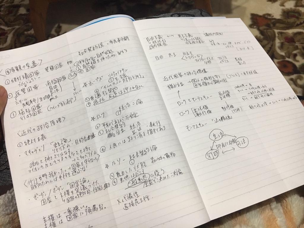 f:id:keito1031pome:20171107213050j:plain