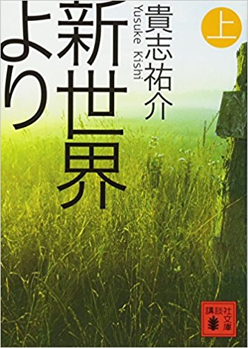 f:id:keito1031pome:20171109230118j:plain