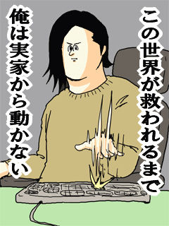 f:id:keito1031pome:20171110000154j:plain