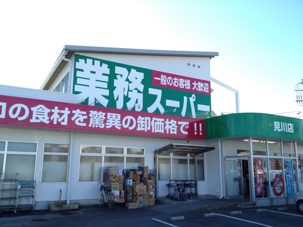 f:id:keito1031pome:20171111214703j:plain