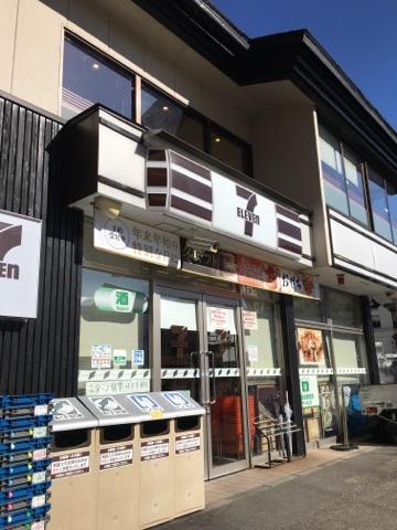 f:id:keito1031pome:20171119133736j:plain