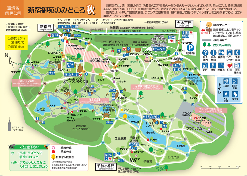 f:id:keito1031pome:20171121232003j:plain
