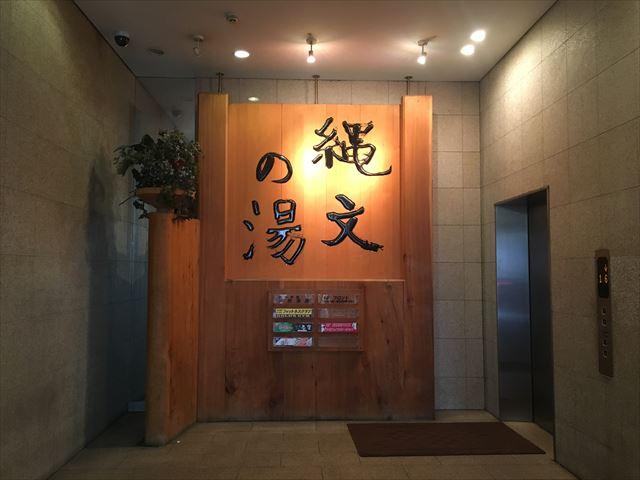f:id:keito1031pome:20171126013936j:plain