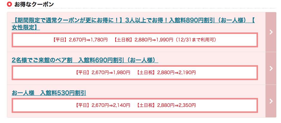 f:id:keito1031pome:20171205224655p:plain