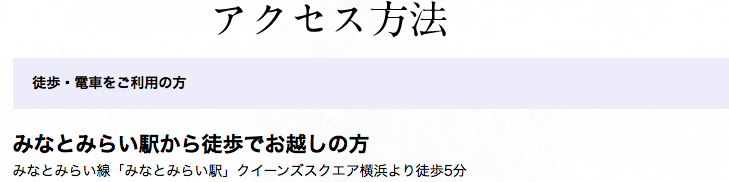 f:id:keito1031pome:20171205232027p:plain