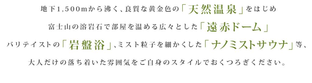 f:id:keito1031pome:20171206001210p:plain
