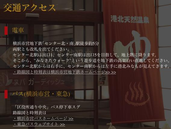 f:id:keito1031pome:20171210161745p:plain