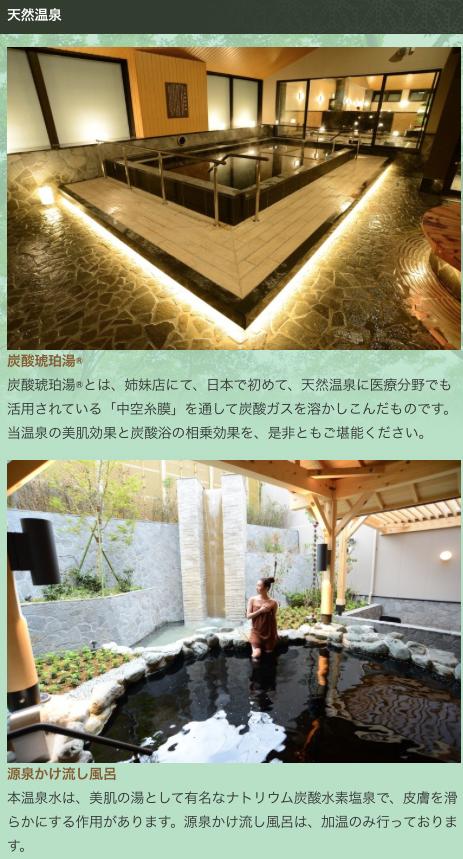 f:id:keito1031pome:20171210170523p:plain