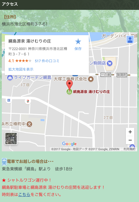 f:id:keito1031pome:20171210170819p:plain