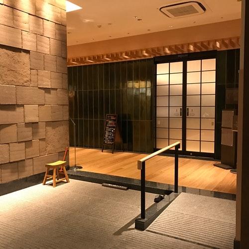 f:id:keito1031pome:20171210171656j:plain