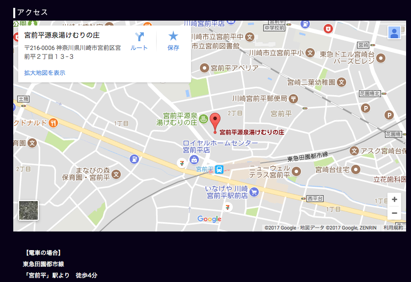 f:id:keito1031pome:20171210204558p:plain