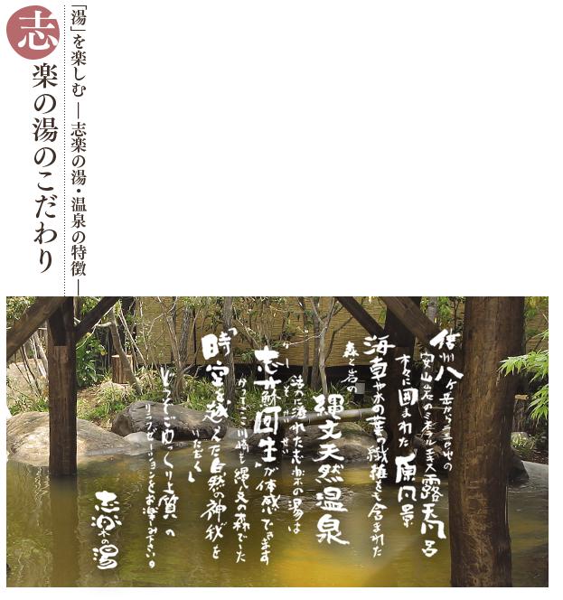f:id:keito1031pome:20171210211919p:plain