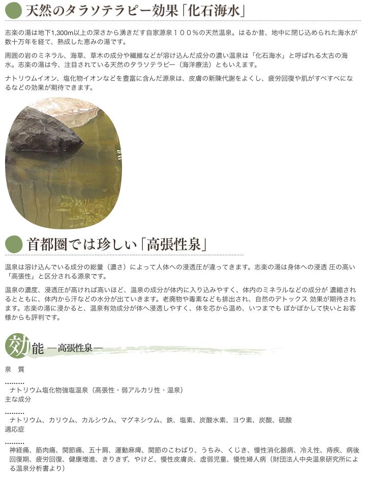 f:id:keito1031pome:20171210211930p:plain