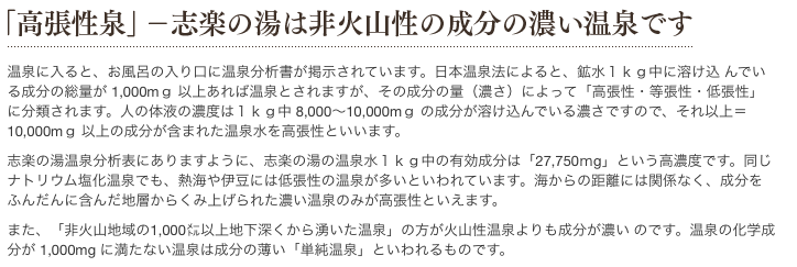 f:id:keito1031pome:20171210211945p:plain