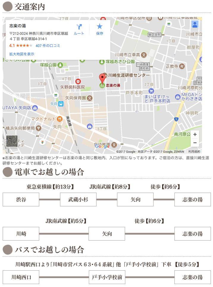 f:id:keito1031pome:20171210212337p:plain