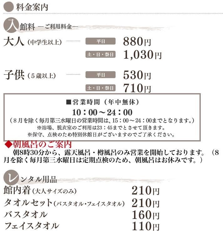 f:id:keito1031pome:20171210213206p:plain