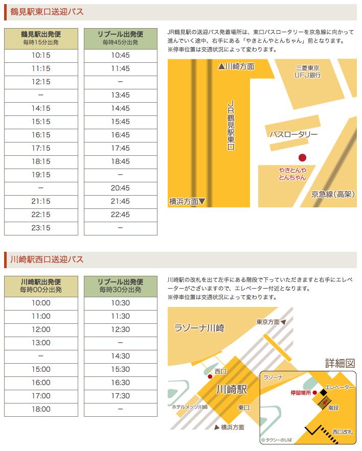 f:id:keito1031pome:20171210215324p:plain