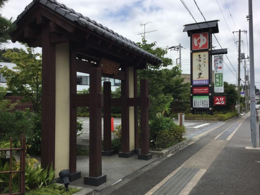 f:id:keito1031pome:20171210221914j:plain