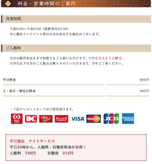 f:id:keito1031pome:20171210223544p:plain