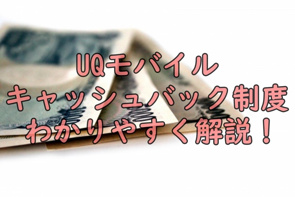 f:id:keitoh0626:20200219220425j:plain
