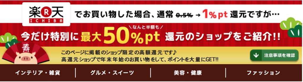 f:id:keitoiro:20170108015151p:plain