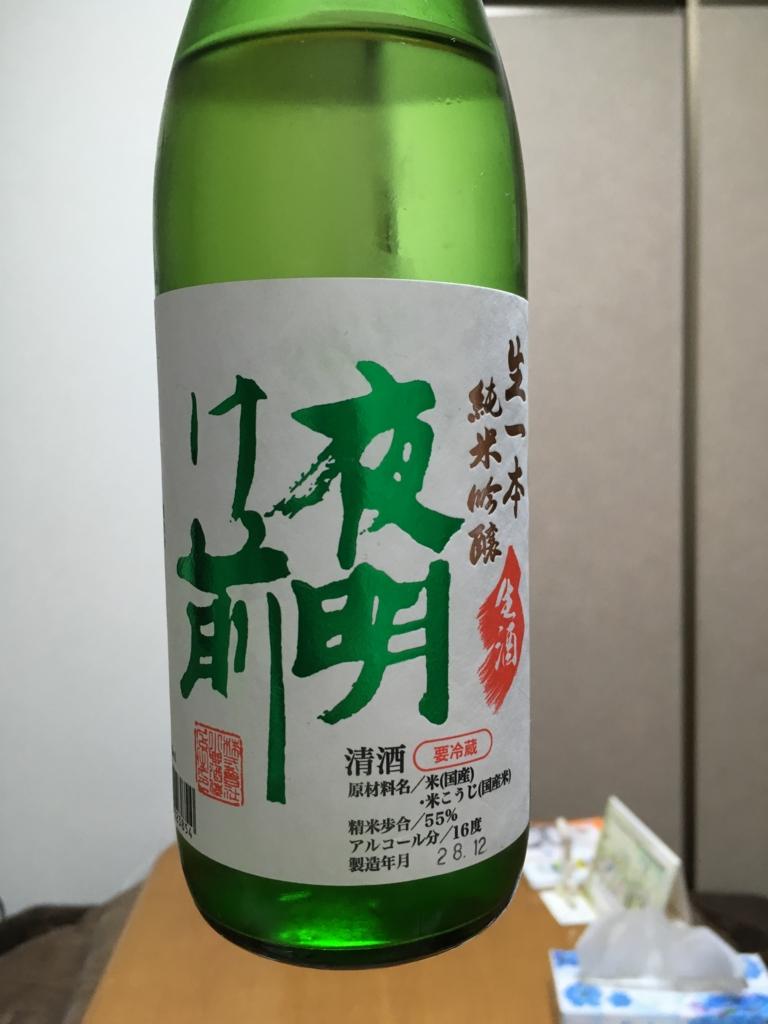 f:id:keitojun:20161219202635j:plain
