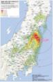 汚染地図by早川由紀夫(四訂版2011/9/11)
