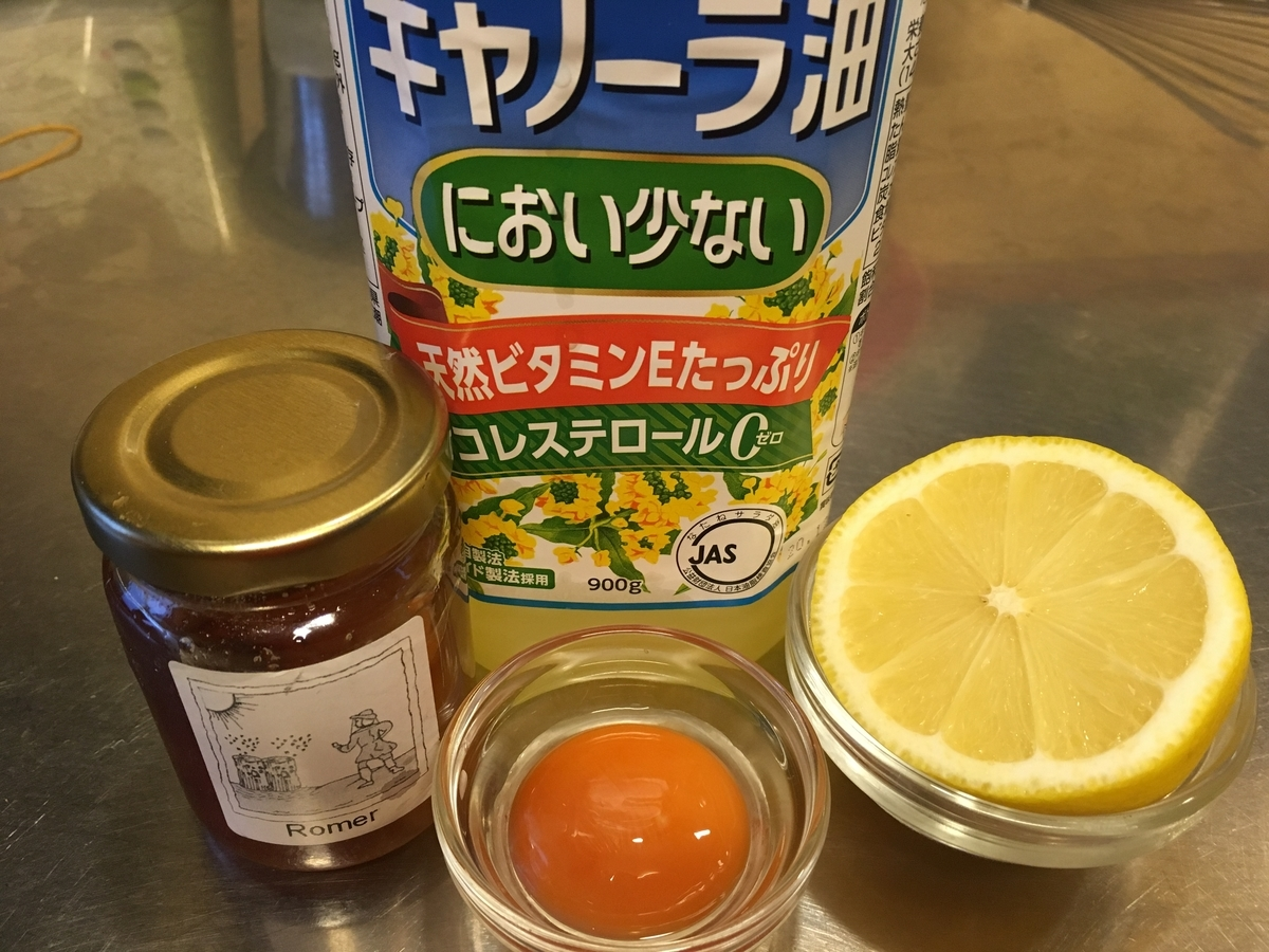 レモンソースの材料