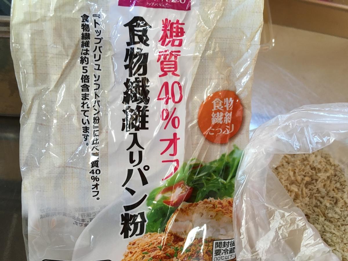 フライ パン粉