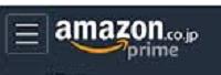 アマゾンプライムの正しいロゴ