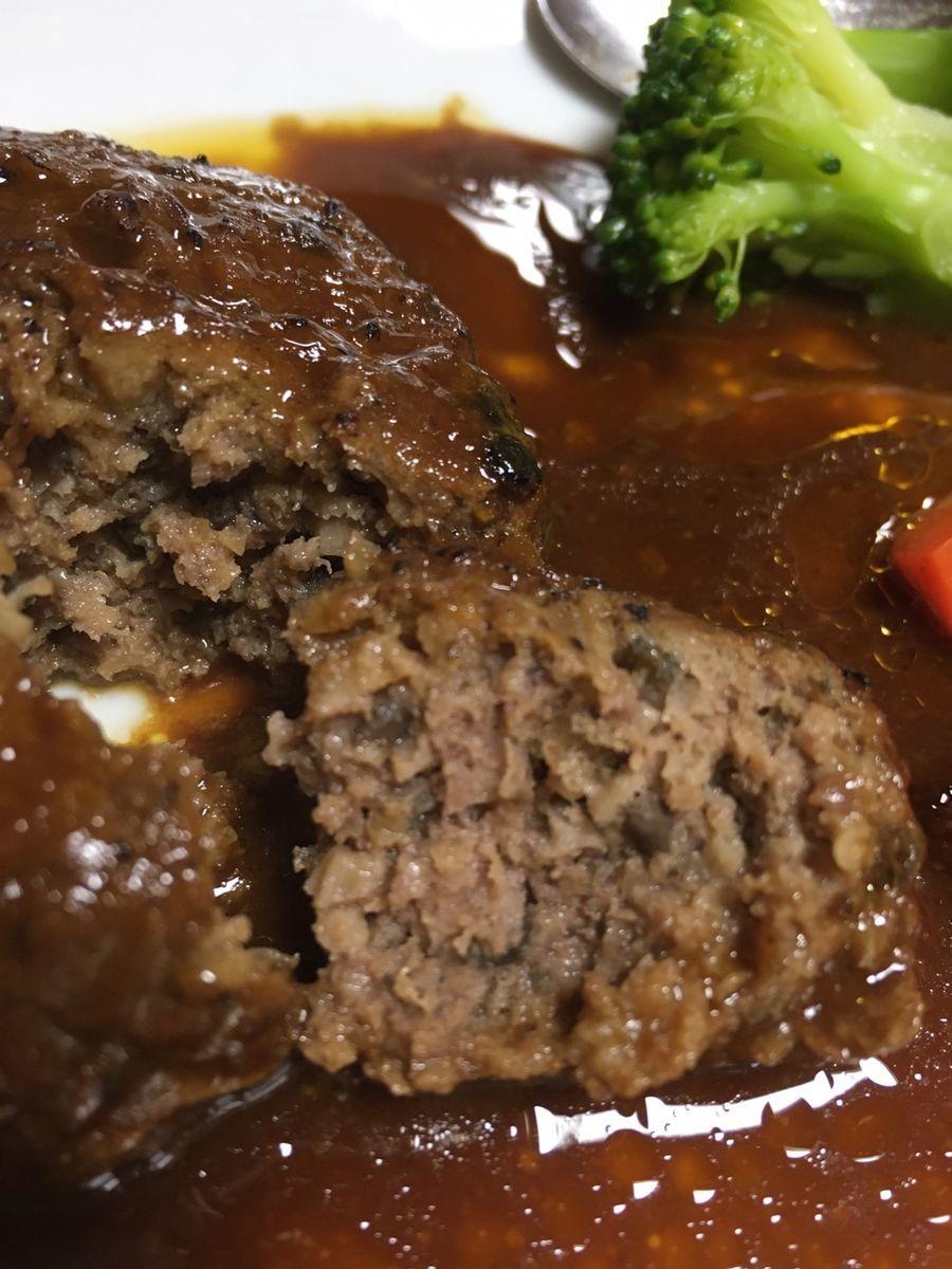 山形の極み 山形牛特製ハンバーグ