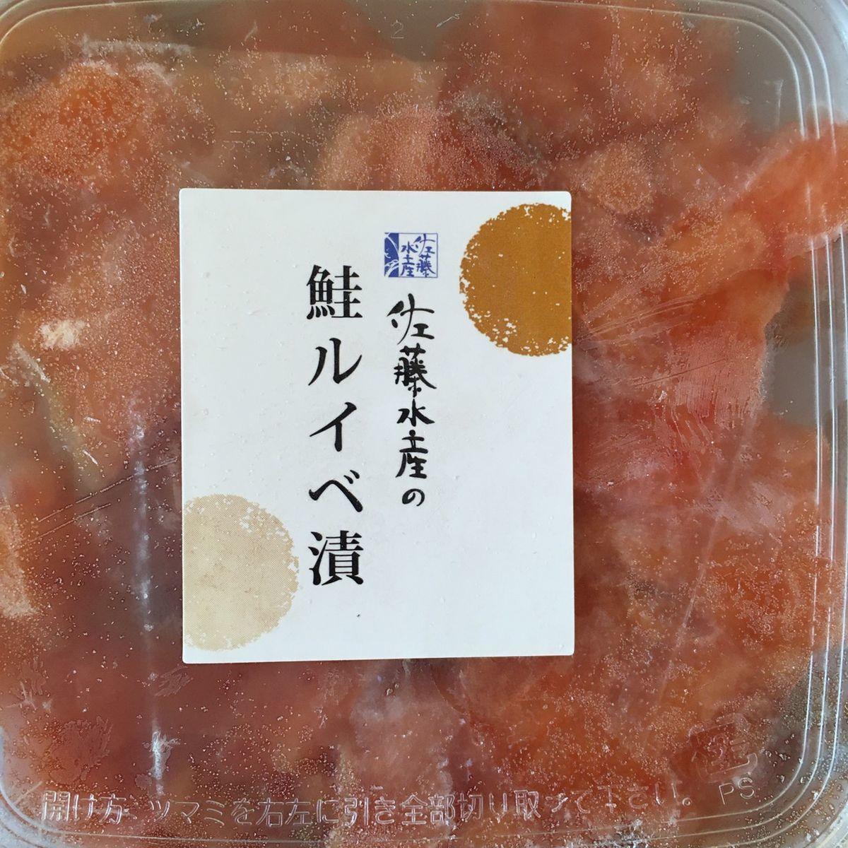 佐藤水産 鮭ルイベ漬け 北海道復興支援便 楽天