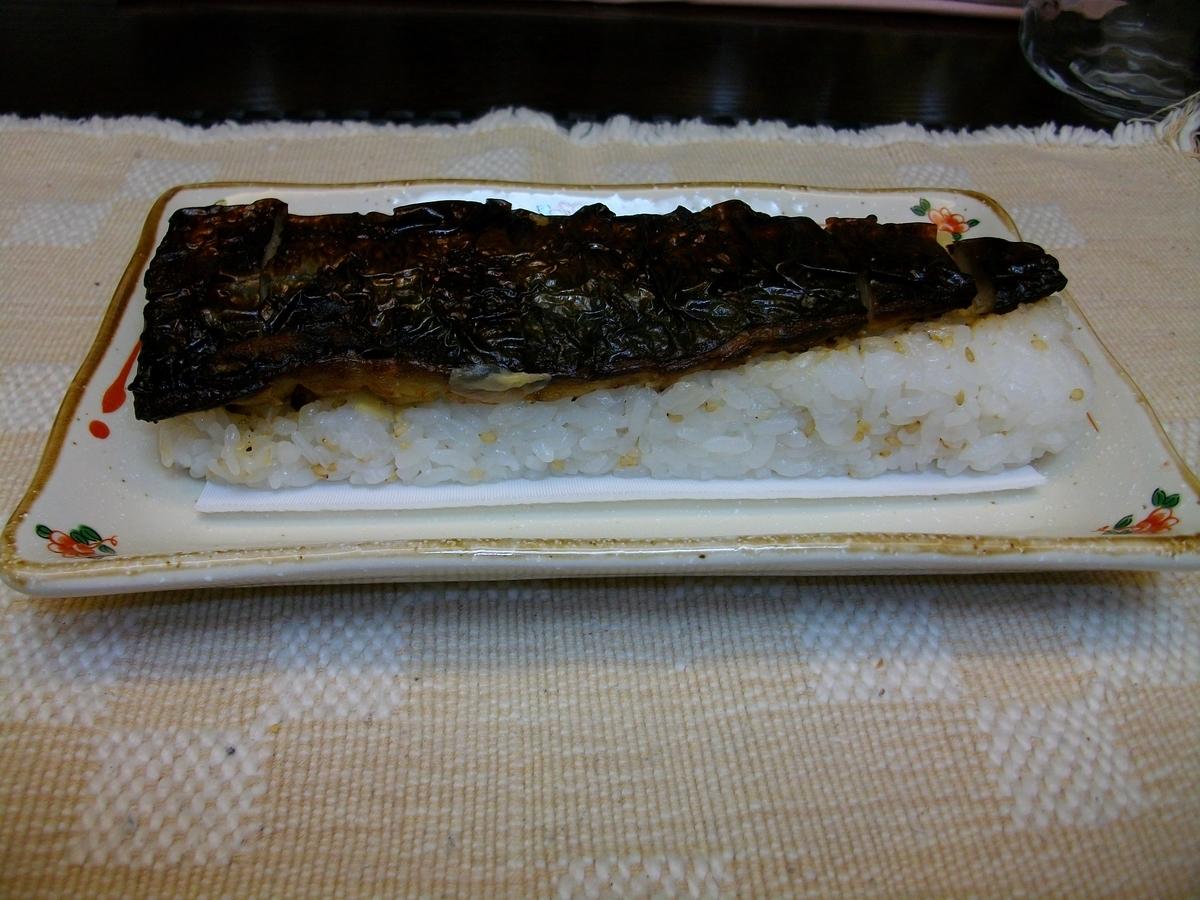 f:id:keityama2021:20210211184021j:plain