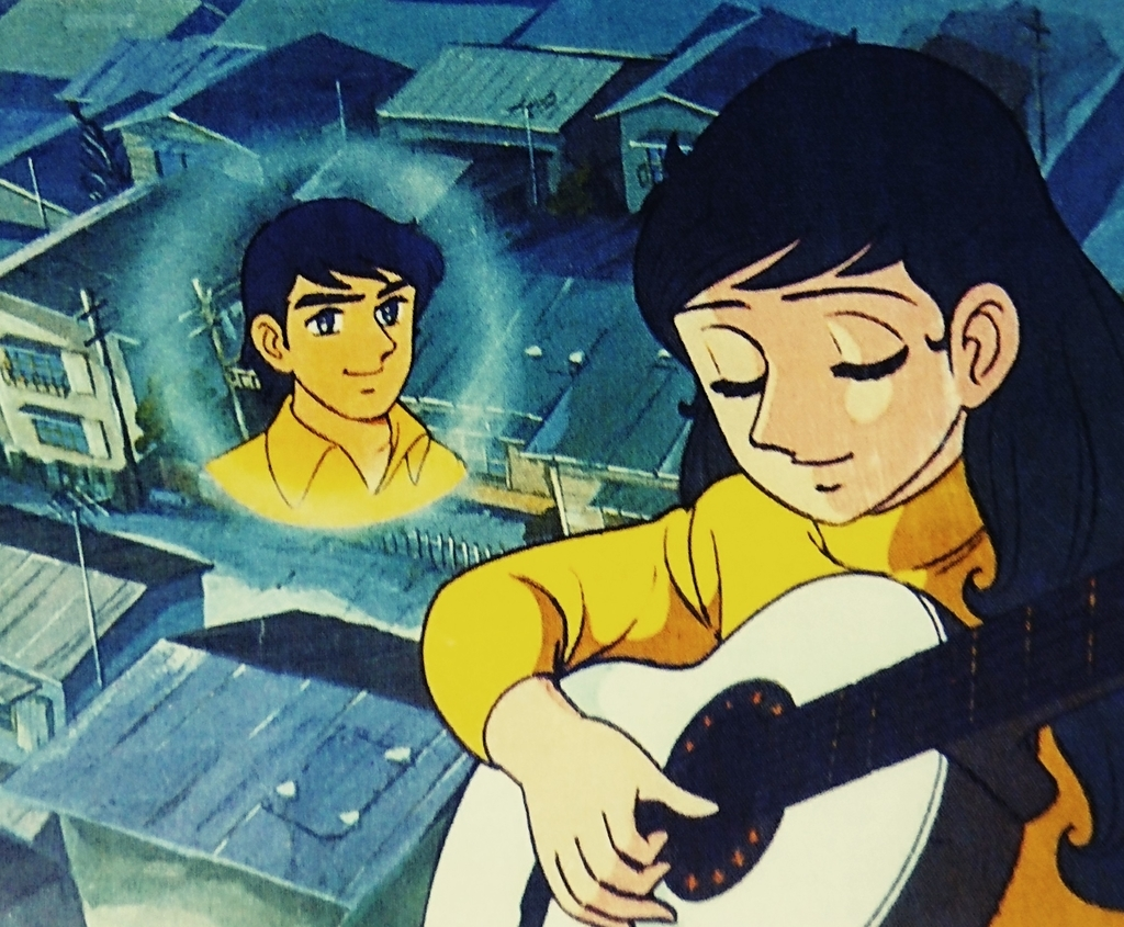 歌は私の友達☀ さすらいの太陽 -...