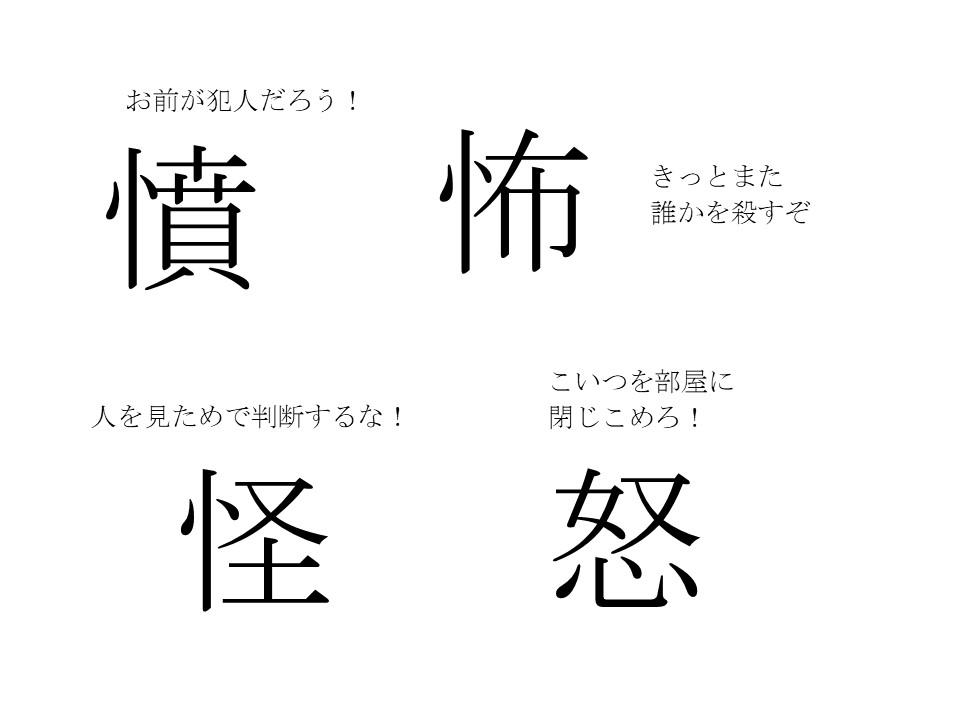 f:id:keiya-iwai:20180906161139j:plain