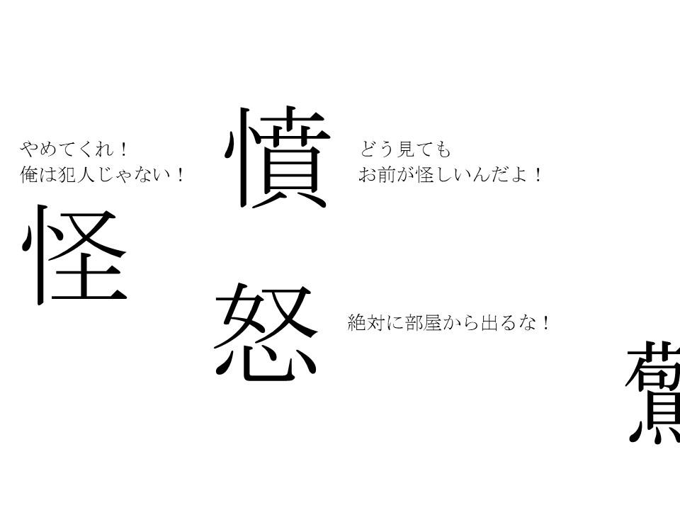 f:id:keiya-iwai:20180906161147j:plain