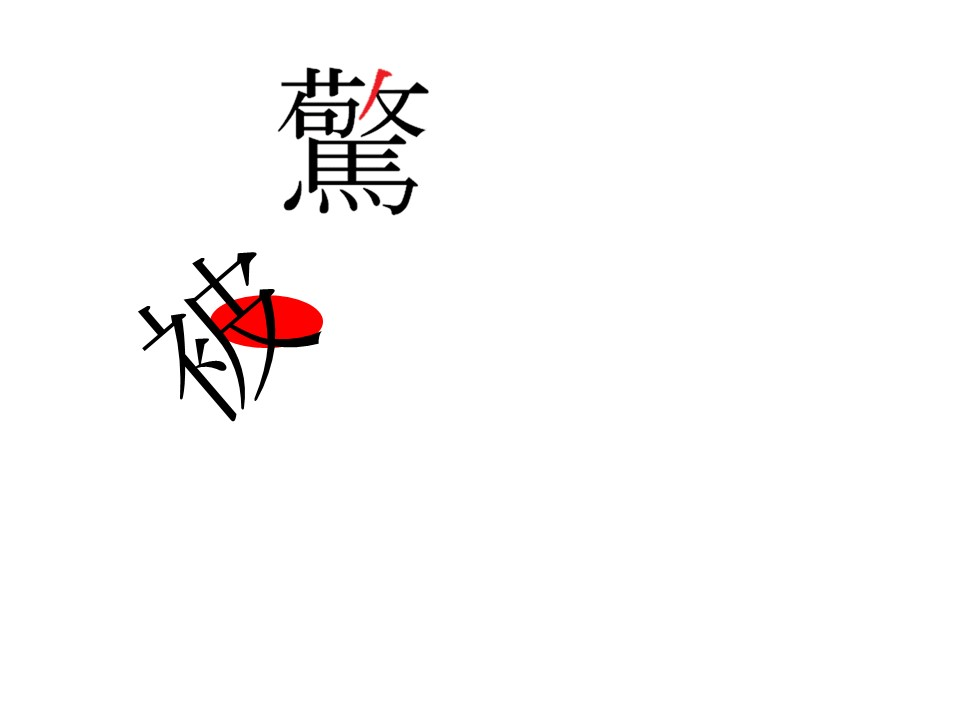 f:id:keiya-iwai:20180906161154j:plain