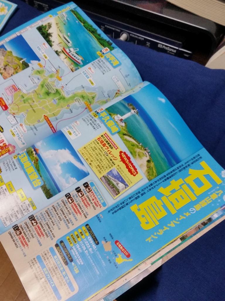 f:id:keiyamamoto413:20160321221346j:plain