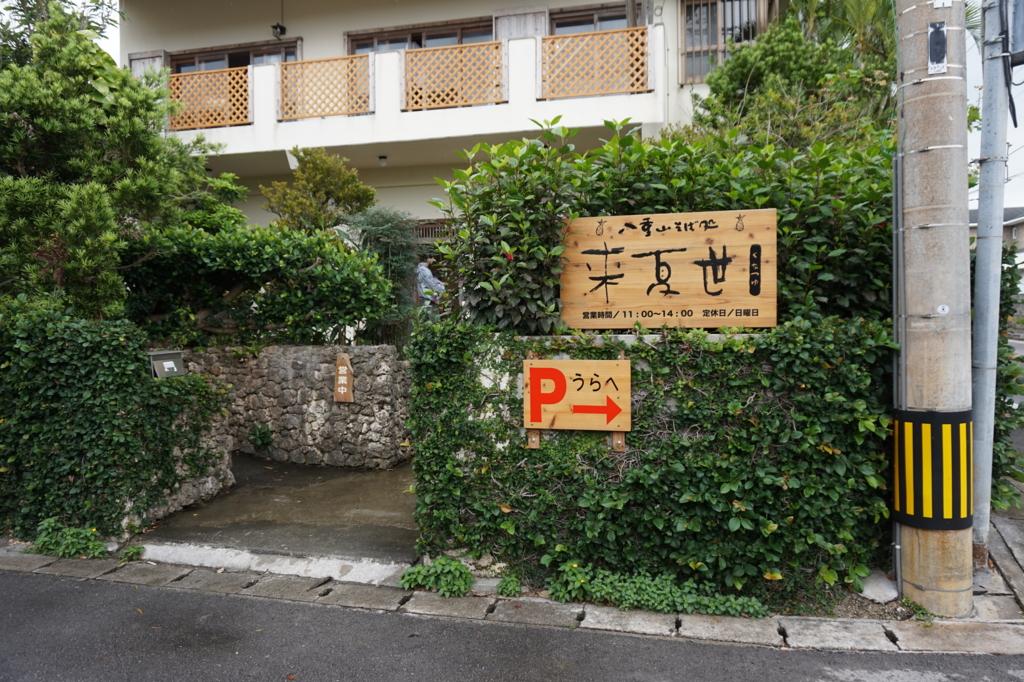 f:id:keiyamamoto413:20160329230422j:plain