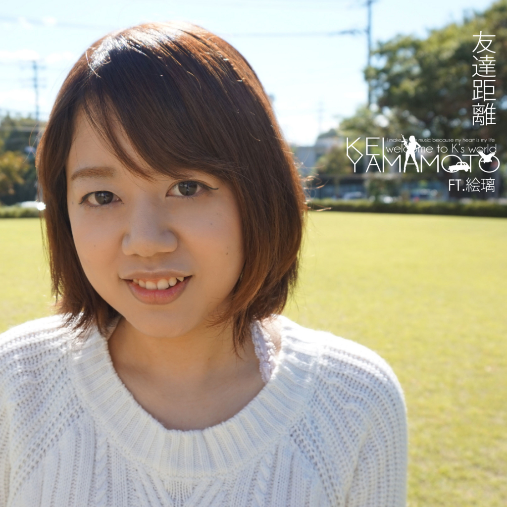 f:id:keiyamamoto413:20161102000153j:plain