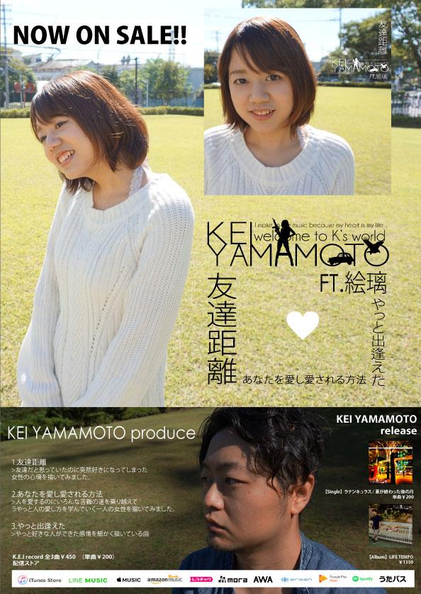 f:id:keiyamamoto413:20161102213350j:plain