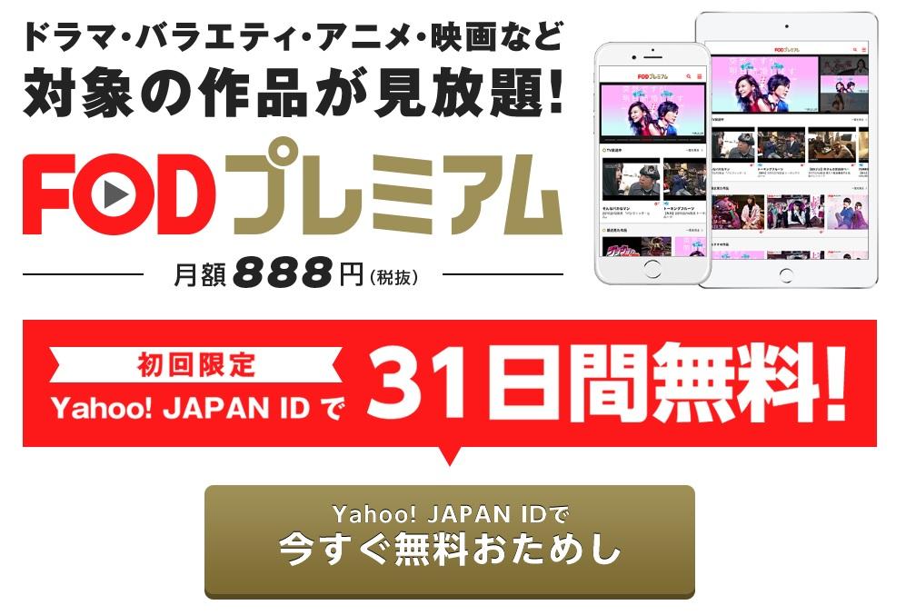 f:id:keiyamamoto413:20170512002208j:plain