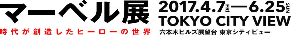 f:id:keiyamamoto413:20170514153159j:plain