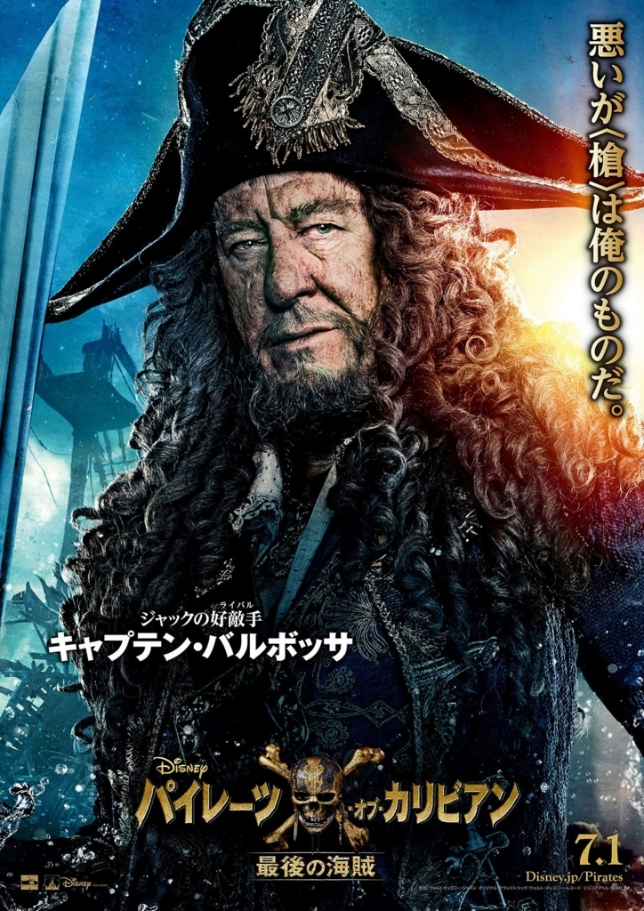 f:id:keiyamamoto413:20170531004138j:plain
