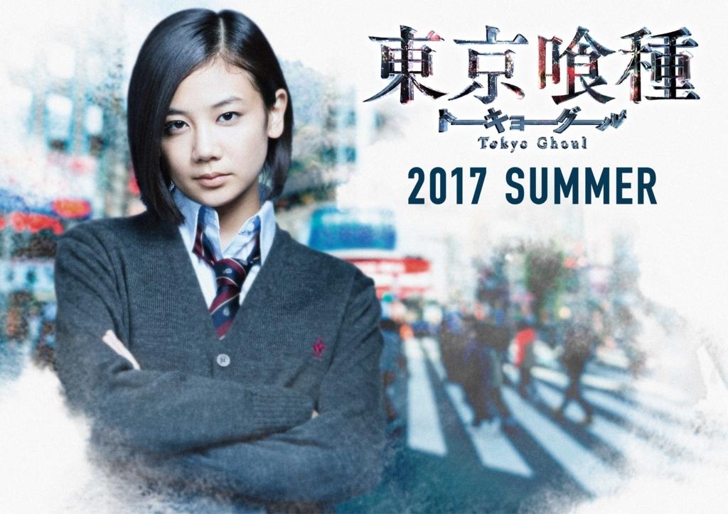 f:id:keiyamamoto413:20170613001620j:plain