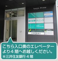f:id:keiyamamoto413:20170616181745j:plain