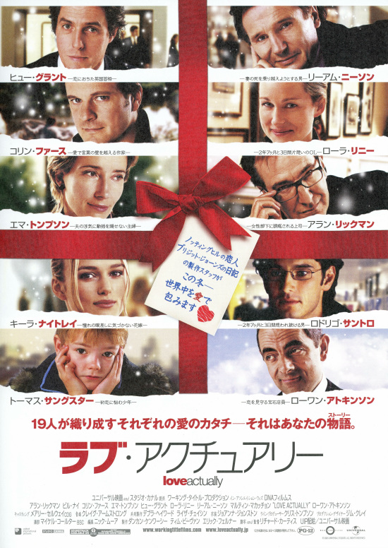 f:id:keiyamamoto413:20170616233533j:plain