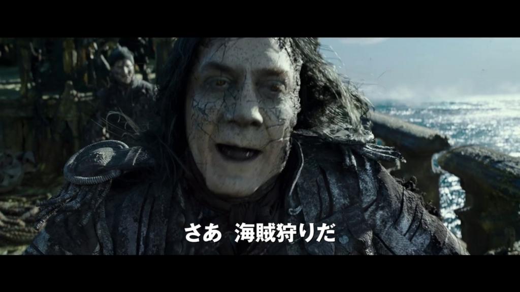 f:id:keiyamamoto413:20170624235252j:plain