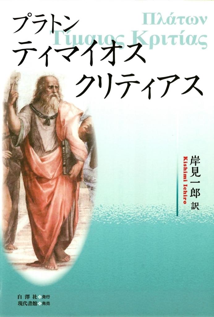 f:id:keiyamamoto413:20170626175542j:plain